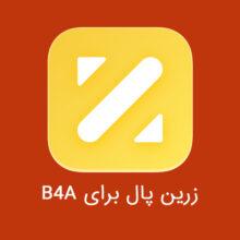b4aZarinpal